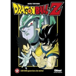 Dragon Ball Z Film 06