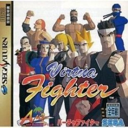 Virtual Fighter JAP