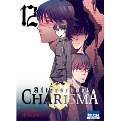 Afterschool Charisma Tome 12